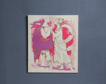Rare Bjørn Wiinblad Danmark Mounted Print.  Pink, Purple & Gold