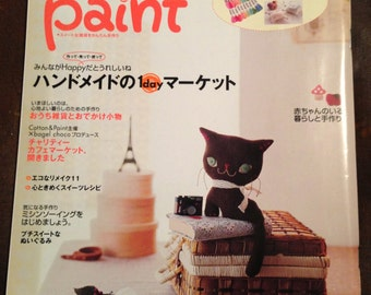 Cotton Paint, Japanese Craft Magazine, Vol 25 OOP
