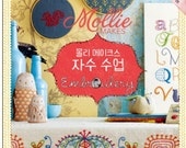 Mollie Makes Embroidery Lesson - Craft Book