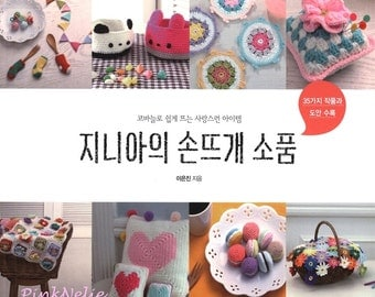 Beautiful Color Crochet Goods - Craft Book