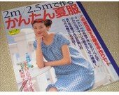 Japanese Craft Pattern Book Sewing for Spring and Summer