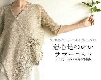 Spring and Summer Knit - Japanese Craft Book