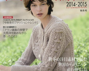 World Crochet and Knit Items Fall & Winter 2014 -  Japanese Craft Book (SAL Economy Airmail) MM