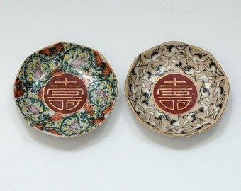 Vintage Japanese Hand Painted Porcelain Dishes, Pair