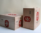 Two wooden cigar boxes, Square