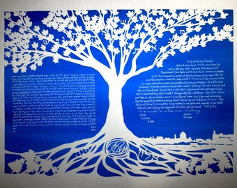 Happiness Tree wedding artwork - I have found the one - papercut ketubah
