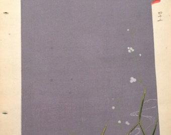 Antique Taisho-Showa Period Japanese Silkscreen Kimono Design - 42