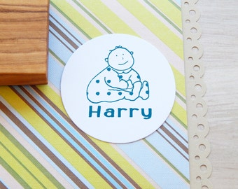 Custom He's a Cutie Olive Wood Stamp