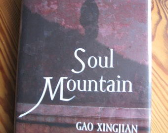 SOUL MOUNTAIN by Gao Xingjian Harper Collins 2000 First/First Hardcover with DJ