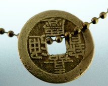 chinese  COIN Necklace. chinese jewelry.  china Charm. 1800  -  antique coin. chain No.00829