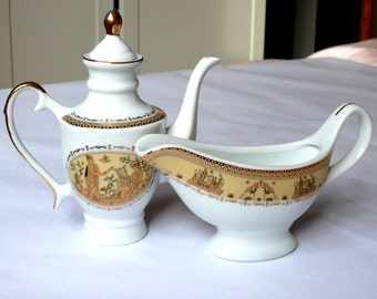 Gravy Boat  Sauce Dish with and Oil or Vinegar Pot Greek Beautiful Design - never been used - Great Gift