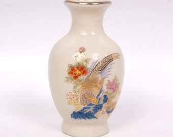 Vintage Japan Miniature Vase Pheasant and Flowers Ivory Bud Vase Floral Bird Design
