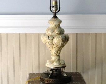 Antique Lamp Italian Capodimonte Lamp Pierced Cutwork Gold