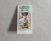 hand-sewing needles 25 pieces [4-3] best thickness ( 4 ) for sewing kimono , standard length for women  ( 3 ) - made in Japan ,Clover.co.jp
