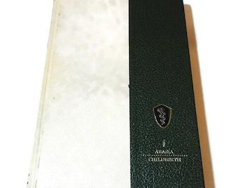 70's medical encyclopedia