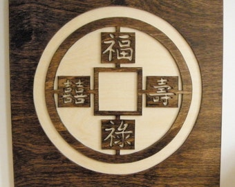 Chinese Coin Wall Hanging