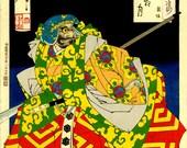 Japanese art, Hazy Night Moon by Yoshitoshi, battle painting, japanese swordsman, warrior, japan prints, posters, japan woodblock wall decor