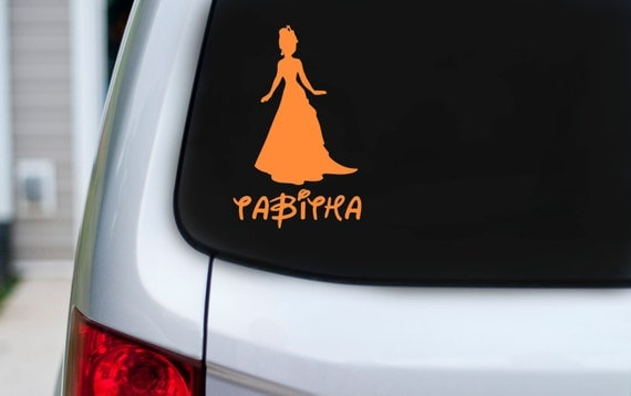 Princess And The Frog Tiana Personalized Vinyl Decal - Custom car decals houston   how to personalize