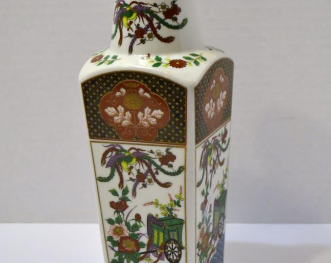 Vintage Artmark Vase Asian Decor Blue Red Gold Porcelain Japan Panchosporch