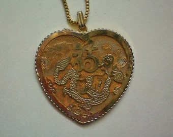 Valentine Heart Pendant with Two Designs - 1761