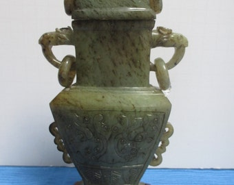 Early 20th Century Asian Hand Carved Green Nephrite Vase w/ Archaic Motif.