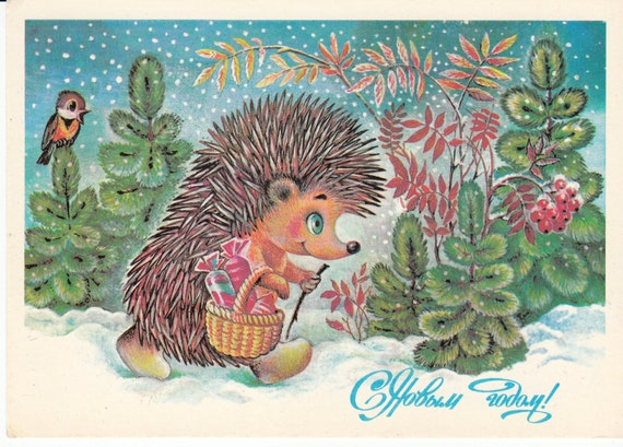 a vintage soviet new years card for you the text on the card says happy new year