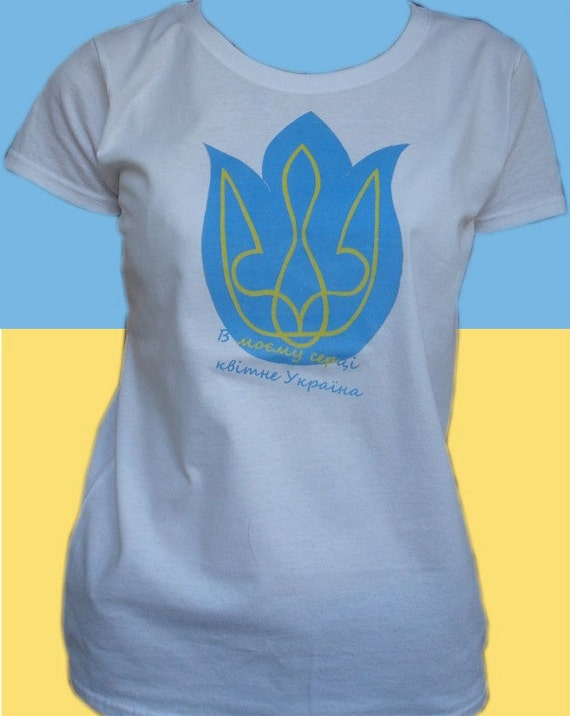 "T-shirt ""Ukraine blooms in my heart"""