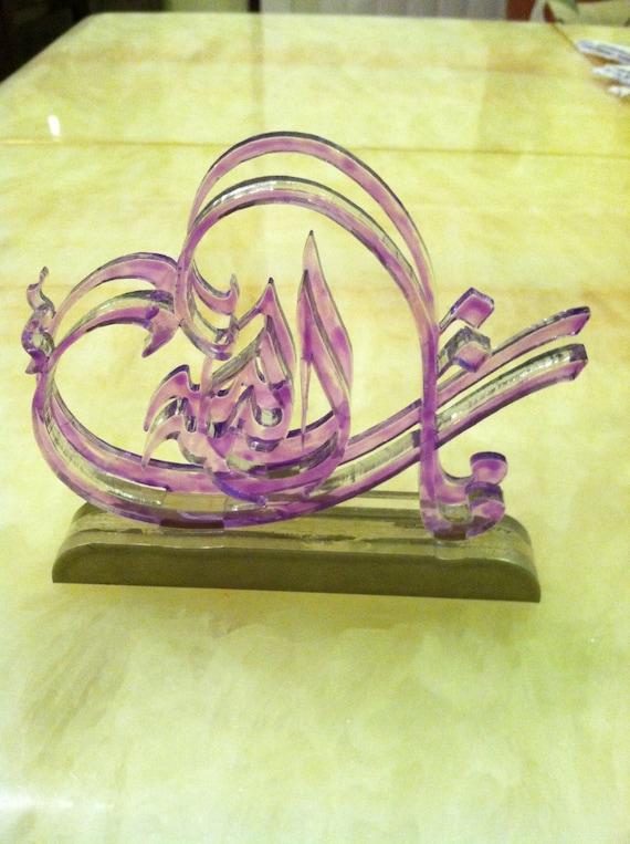 3d Arabic Calligraphy Sculpture That Says Ma Sha