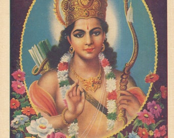 Lord Rama ... Hindu Print