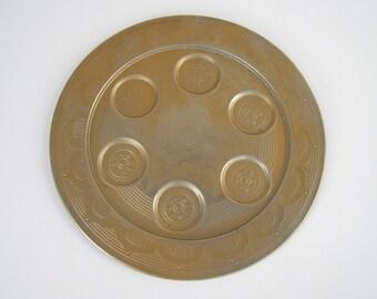 Vintage Marvelous Israel Jewish Judaica, Metal Passover Pesach Seder Plate