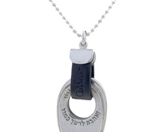 Kabbalah Oval Pendant Engraved and Ball Chain Necklace in Silver - Brown or Black Leather - Customizable & Handmade per Order