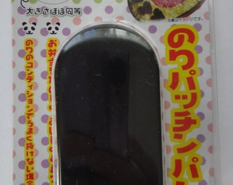 Panda Bear Face Japanese Seaweed Punch / Nori Punch Tool / Cutter / Template For Making Cute Bento Box Lunches