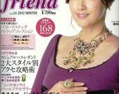Jewelry tutorials. Beads friend japanese magazine. PDF