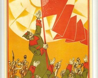 Russian Revolution Poster / The Solemn Vow. Soviet poster, soviet propaganda, propaganda, ussr, soviet union, Soviet, ussr poster, 1920