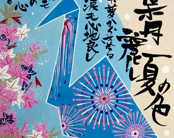 """A3Limited edition Fine Art Print 13X17"""" A summer dream"""" Japanese crane Tsuru vintage pink and blue in Neo-Japonism style & calligraphy"""