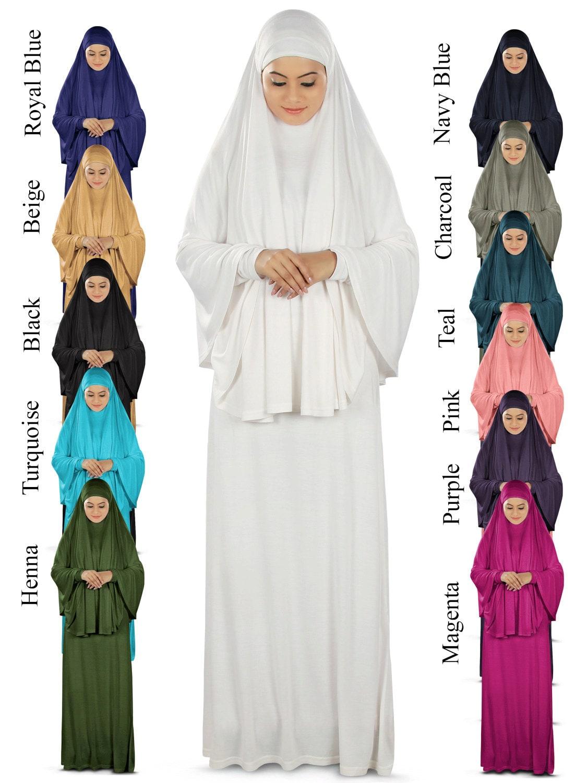 MyBatua Women's Muslim Wear During Hajj Islamic Clothing