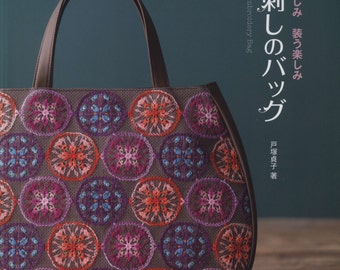 Embroidery bag - embroidery patterns - japanese embroidery - embroidery ebook - PDF - instant download