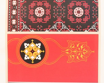 Renaissance Decorative Ornament (Carpets & Rugs in Oriental Style etc) - Chromolithograph Antique Print by Racinet.