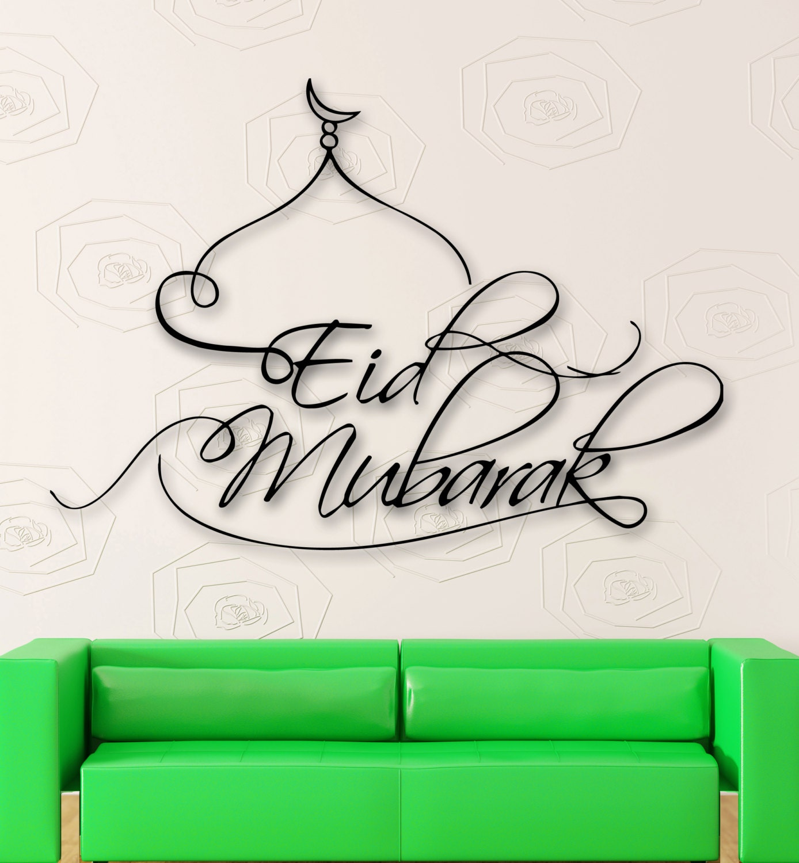 Eid Mubarak Stickers: Wall Sticker Vinyl Decal Eid Mubarak Blessed Muslim Arabic