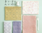 Floral Sashiko Embroidery Design 31 Kitchen Cloth - Japanese Craft Book