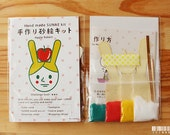 DIY SUNAE(Sand Art) Kit  -Apple Rabbit-