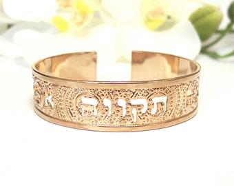 Hebrew jewelry, Jewish jewelry, faith love hope, rose gold cuff bracelet, Rose gold bracelet, dainty rose gold bracelet