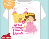 4th Birthday Shirt, Brown Haired Princess Fourth Birthday Shirt, Personalized Cute Princess Birthday Girl Tee Shirt (03282014g)