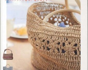 Crochet Hat & Kago Bag - Japanese Crocheting Pattern Book - Japan Natural Summer Crochet - Cloche,  Corsage, Easy Crochet Tutorial - B1254