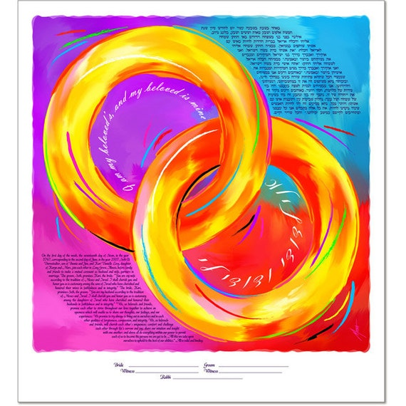 Personalized Ketubah: Two Rings