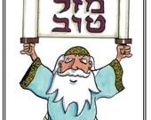 Bar or Bat Mitzvah Greeting Card featuring The Happy Rabbi.
