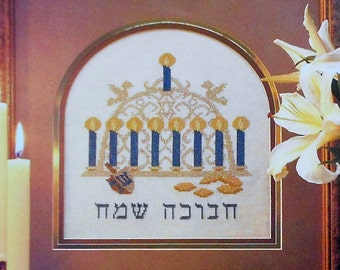 Unity Station Originals HANUKKAH GREETINGS Chanukah - Counted Cross Stitch Pattern Chart - fam