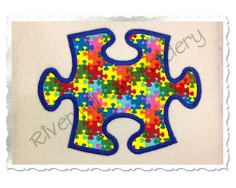 Applique Puzzle Piece Machine Embroidery Design - 4 Sizes
