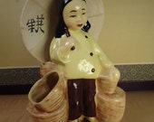 Lovely Asian Woman Planter 1950s