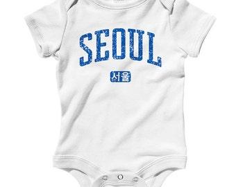 Baby Seoul One Piece - Infant Romper - NB 6m 12m 18m 24m - Korea - 3 Colors